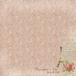 papier French Journey - Paris Romantic